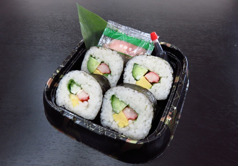 サラダ巻き寿司【A75】<br />