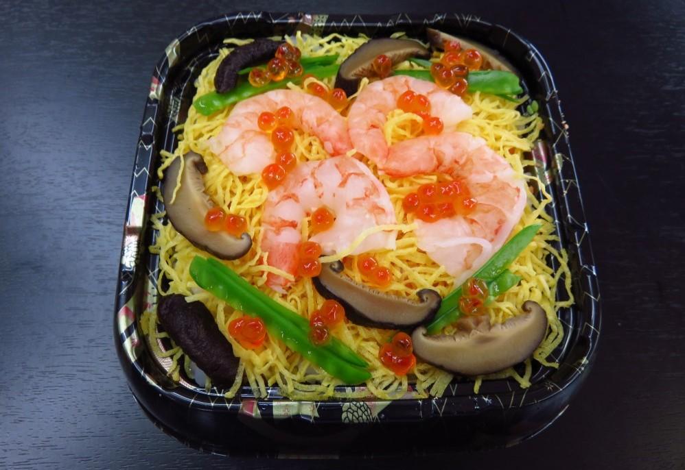 ちらし寿司1人パック【A72】<br />