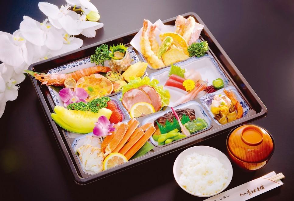割子「彩り」(御飯・御味噌汁付き)【A44】